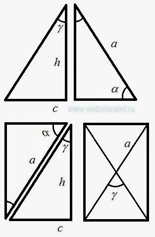 Равнобедренный треугольник и прямоугольник. Сторона равнобедренного треугольника. Математика для блондинок.
