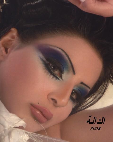 Arab make there man hot 2 8