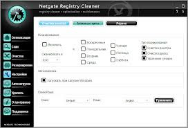 Screenshot Software NETGATE