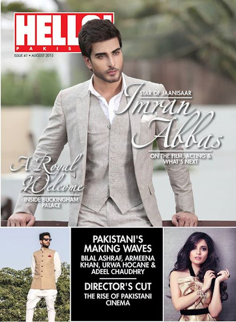 Imran Abbas on the Cover of Hello Pakistan August Issue 2015