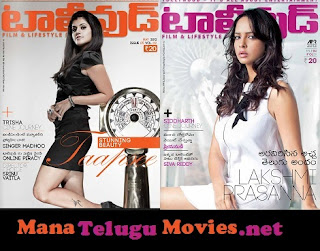 Read Tollywood Magazine – Apr,May'2012 Editions