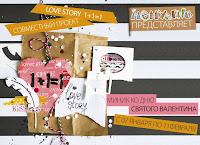 http://memuaris.blogspot.ru/2014/02/love-story-111.html