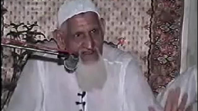 Ahl E Hadees, Maulana Ishaq, Maulana Muhammad Ishaq, Molana Ishaq, Molvi Ishaq, Mufti, Shia, Sunni, Kalma, Haath Khol Kar, Zohar, Asar, Maghrib, Isha, Akatha, Hadees,
