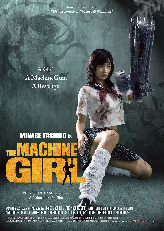 The Machine Girl trailer -
