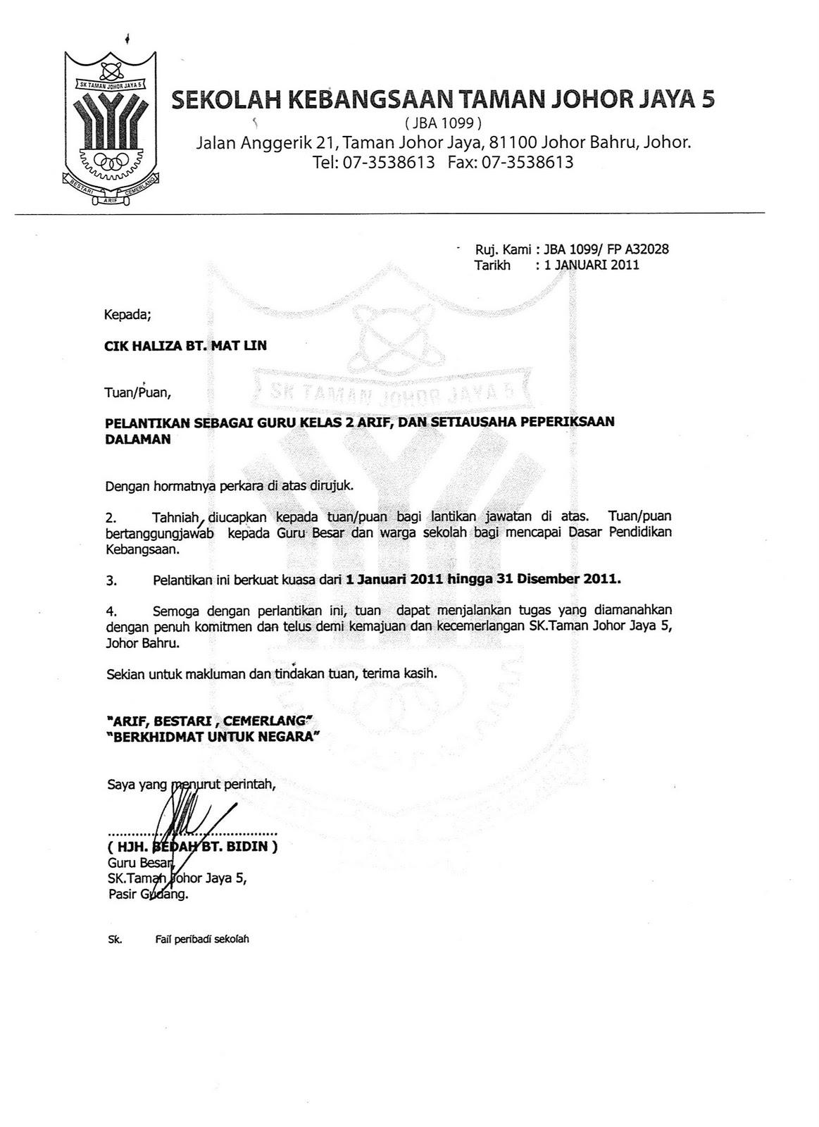 Contoh surat pelantikan sebagai setiausaha peperiksaan dalaman contoh