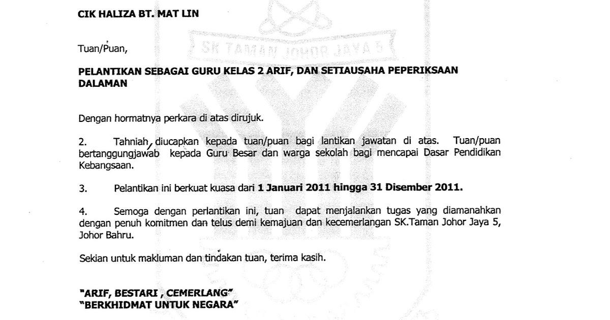 unit penilaian dan peperiksaan contoh surat pelantikan sebagai setiausaha peperiksaan dalaman