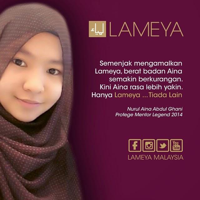 Lameya Supplement Testimonial