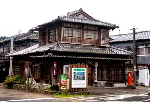 Tomiya Shokudo Chiran Kagoshima Kyushu Japan