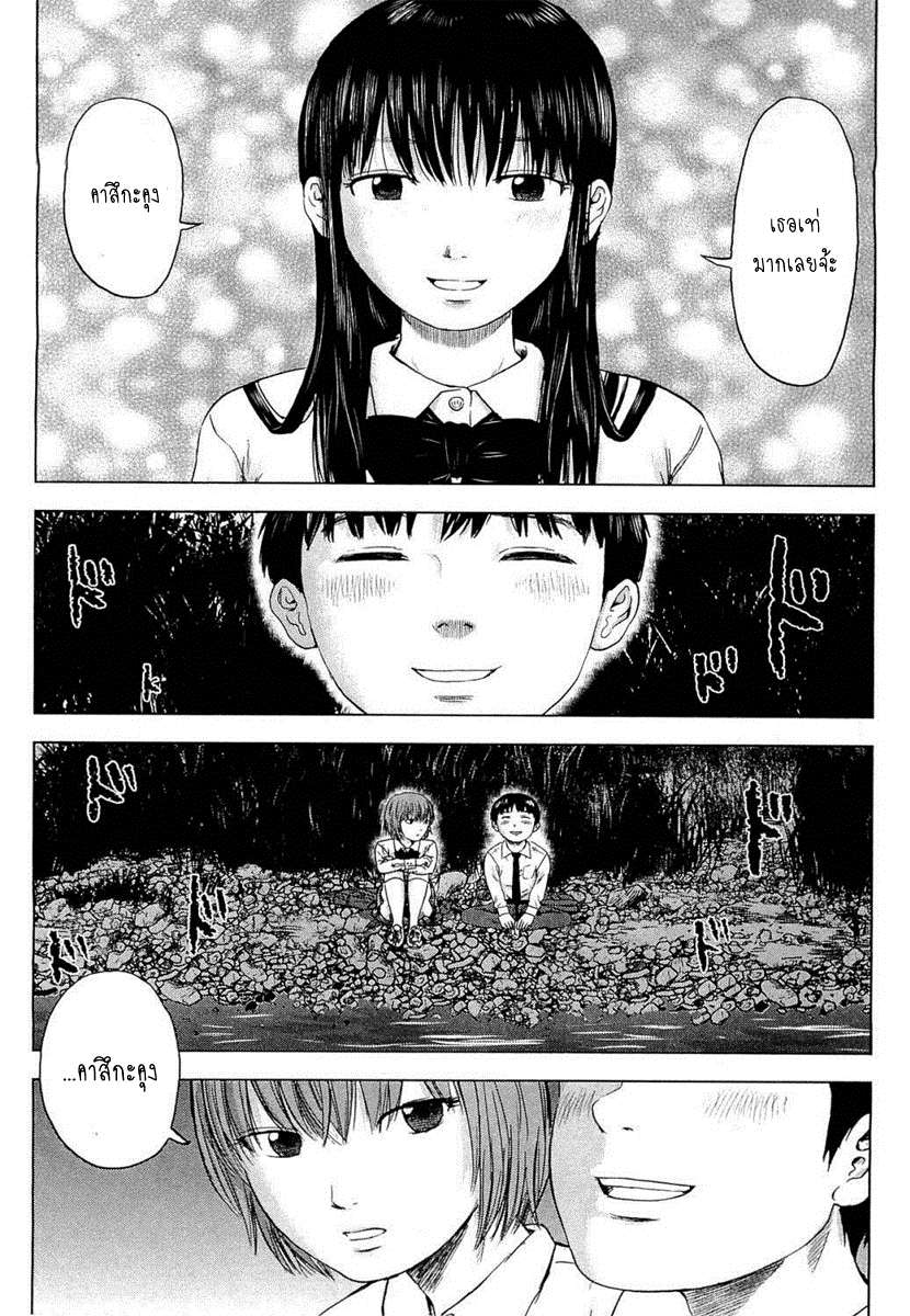 อ่านการ์ตูน Aku no Hana 05 ภาพที่ 2