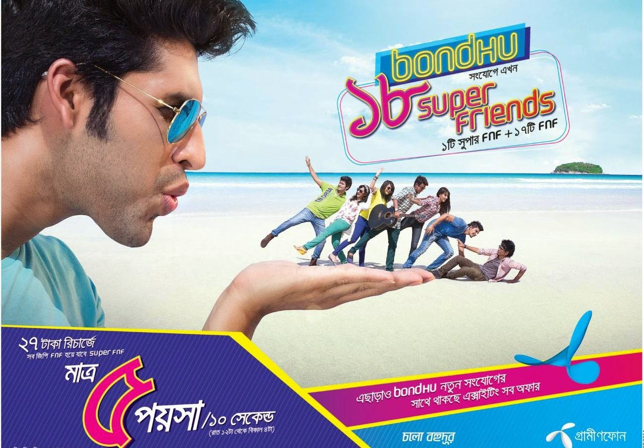 Grameenphone-Bondhu-Now-18FNF-75-MB-3G-25Tk-WhatsApp-Facebook-Messenger-FREE-200-SMS-5TK