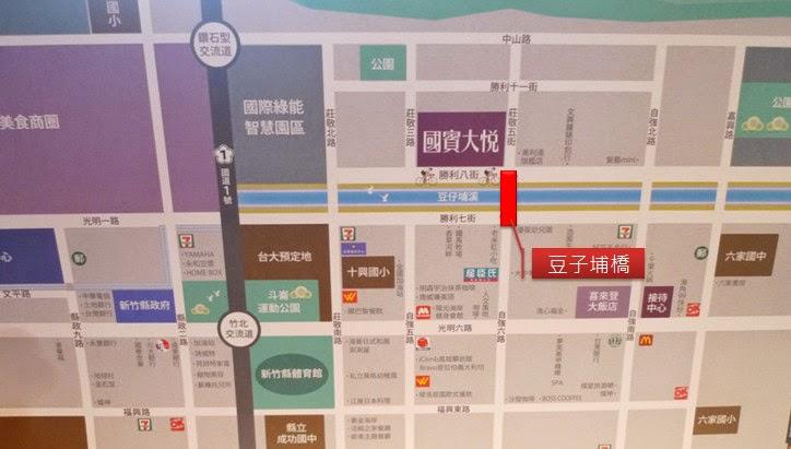 [竹北國賓大悅二期] 豆子埔橋上梁 預計6月完工