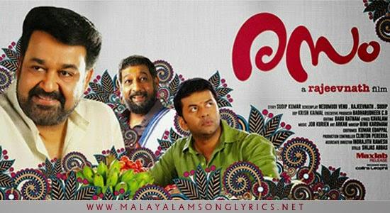 100 degree celsius malayalam movie shwetha menon gets a blackmail call - 5 9