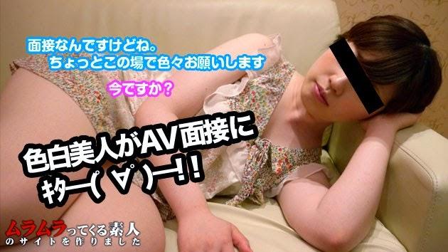 MURAMURA-012015_180