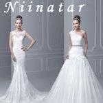 Niinatar
