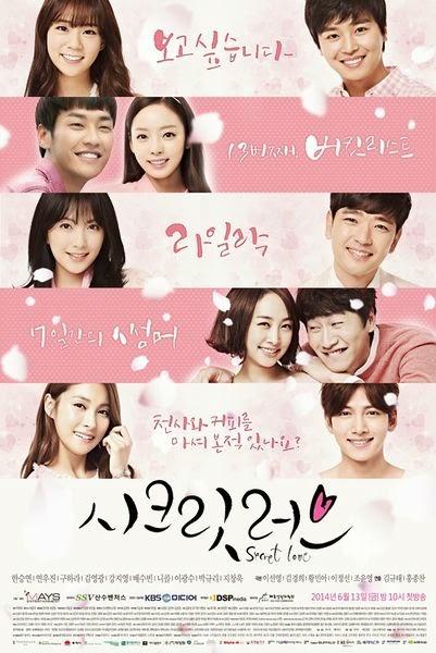SINOPSIS Mini KDRAMA Kara Secret Love Episode Lengkap