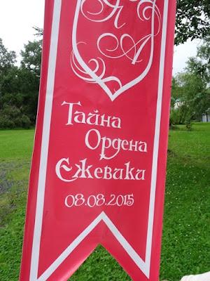 ресторан хаб зима южно-сахалинск