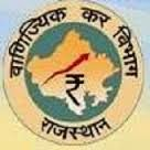 Rajasthan Commercial Tax Department Employment News