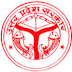 Gramin Vikas Adhikari (VDO) Recruitment 2013 Notification for 200 posts on www.upgov.nic.in
