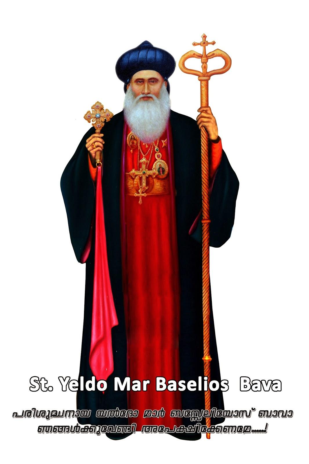 """Résultat de recherche d'images pour """"St Baselios Yeldho"""""""