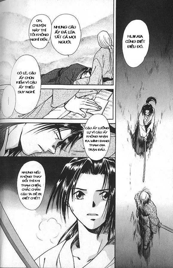 Soshite Haru No Tsuki chap 3 - Trang 23