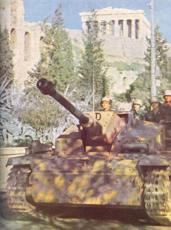 StuG-vor-Akropolis-px800.jpg