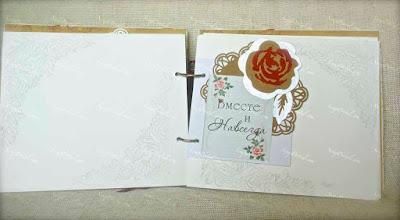 свадебный набор, бумага, дырокол, картон, вырубка, ленты, скрап, скрапбукинг, ткань. мягкая обложка, штамп, цветок, стразы. тиснение, тонирование