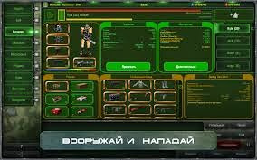 Game Android Terbaik Mordon Online, Game Android Terbaik, Mordon Online
