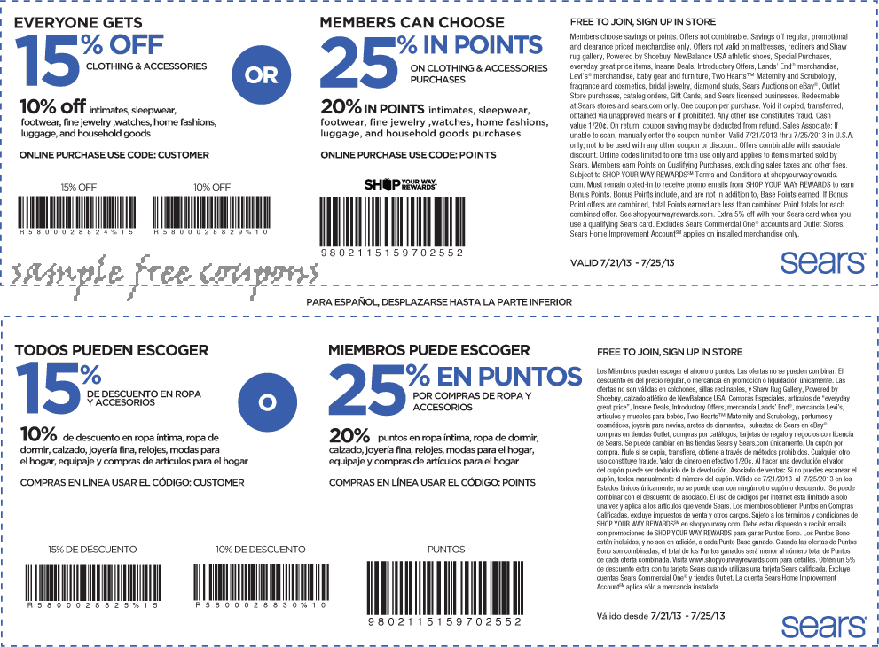 photograph regarding Sears Coupons Printable named Sears promo code december 2018 / Print Sale
