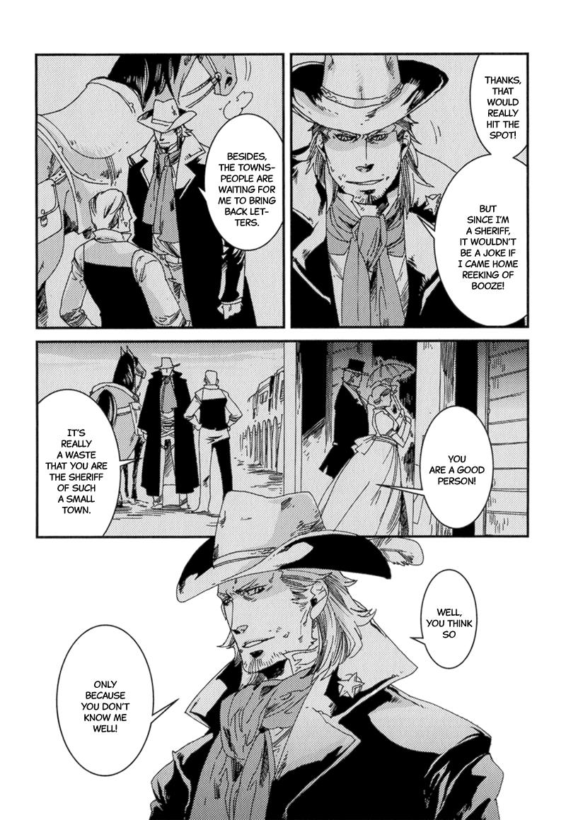 Stranger - Chapter 1