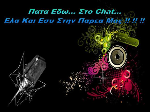 ▒▓█▇▆▅▃▂º►Chat Music ◄º▂▃▅▆▇█▓▒