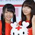 AKB48 Kizaki Yuria dan Kashiwagi Yuki mengkampanyekan 'BERGABUNG! Palang Merah, Menunggu Kekuatan Anda'