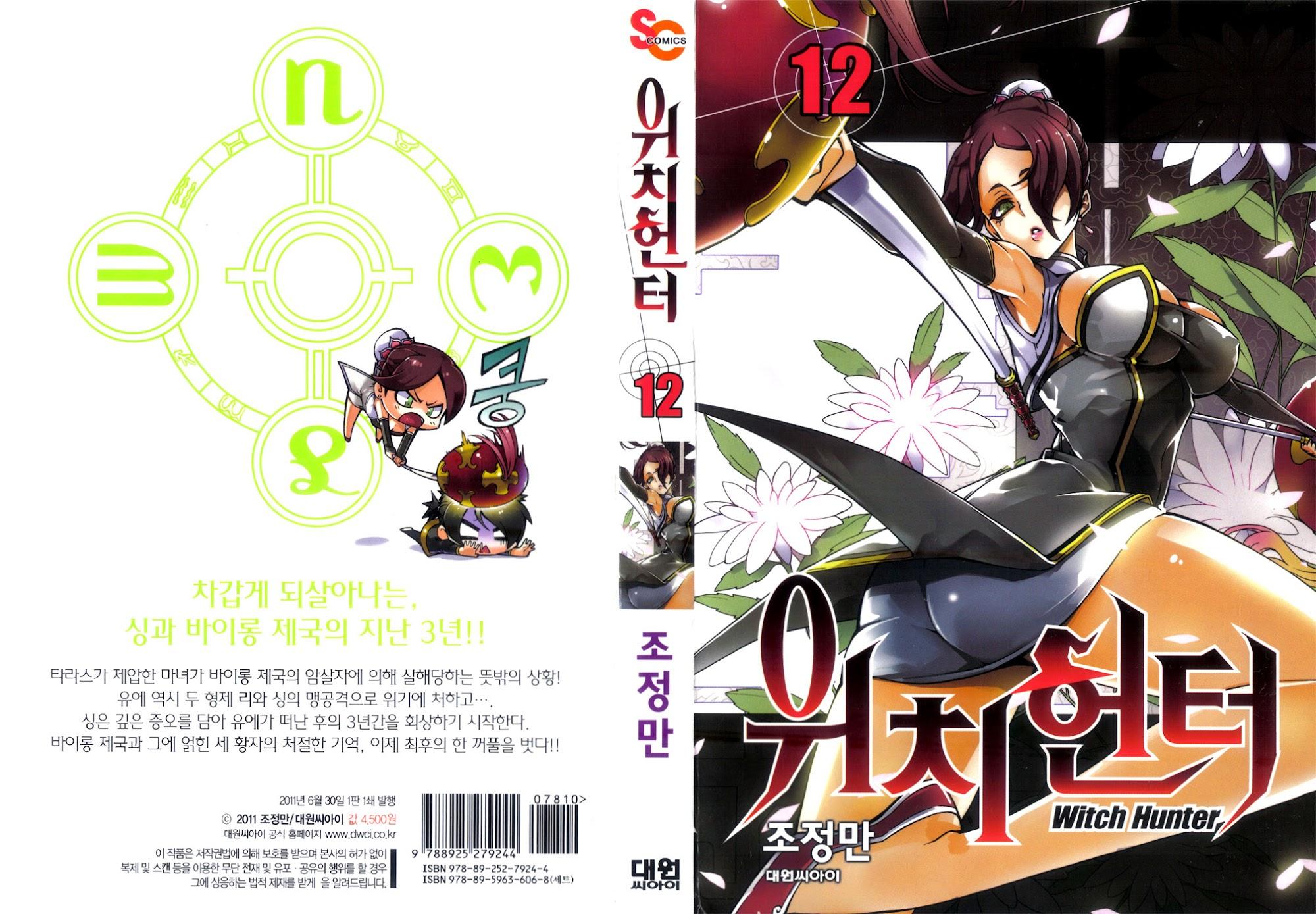 Witch Hunter – Thợ Săn Phù Thủy chap 59 Trang 1 - Mangak.info