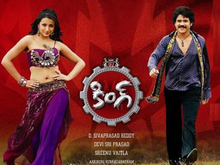 Watch King (2008) Telugu Movie Online
