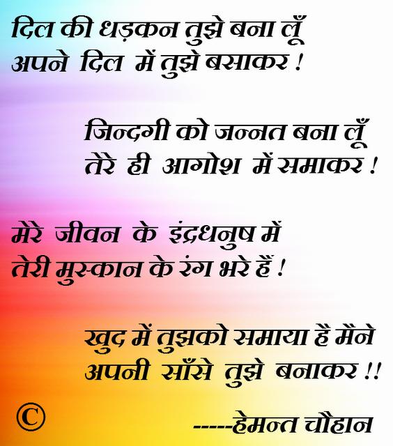 Essay on friendship in marathi