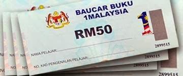 Kami menerima Baucer Buku 1Malaysia BB1M 2014