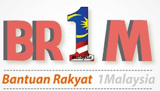 gambar logo br1m, br1m 3.0, br1m, bantuan rakyat 1malaysia, bajet 2014, br1m 2014, pemberian bantuan rakyat 1malaysia golongan muda, br1m malaysia, bantuan rakyat 1 malaysia dua kali, nilai br1m 2014, nilai pemberian bantuan rakyat 1malaysia 2014