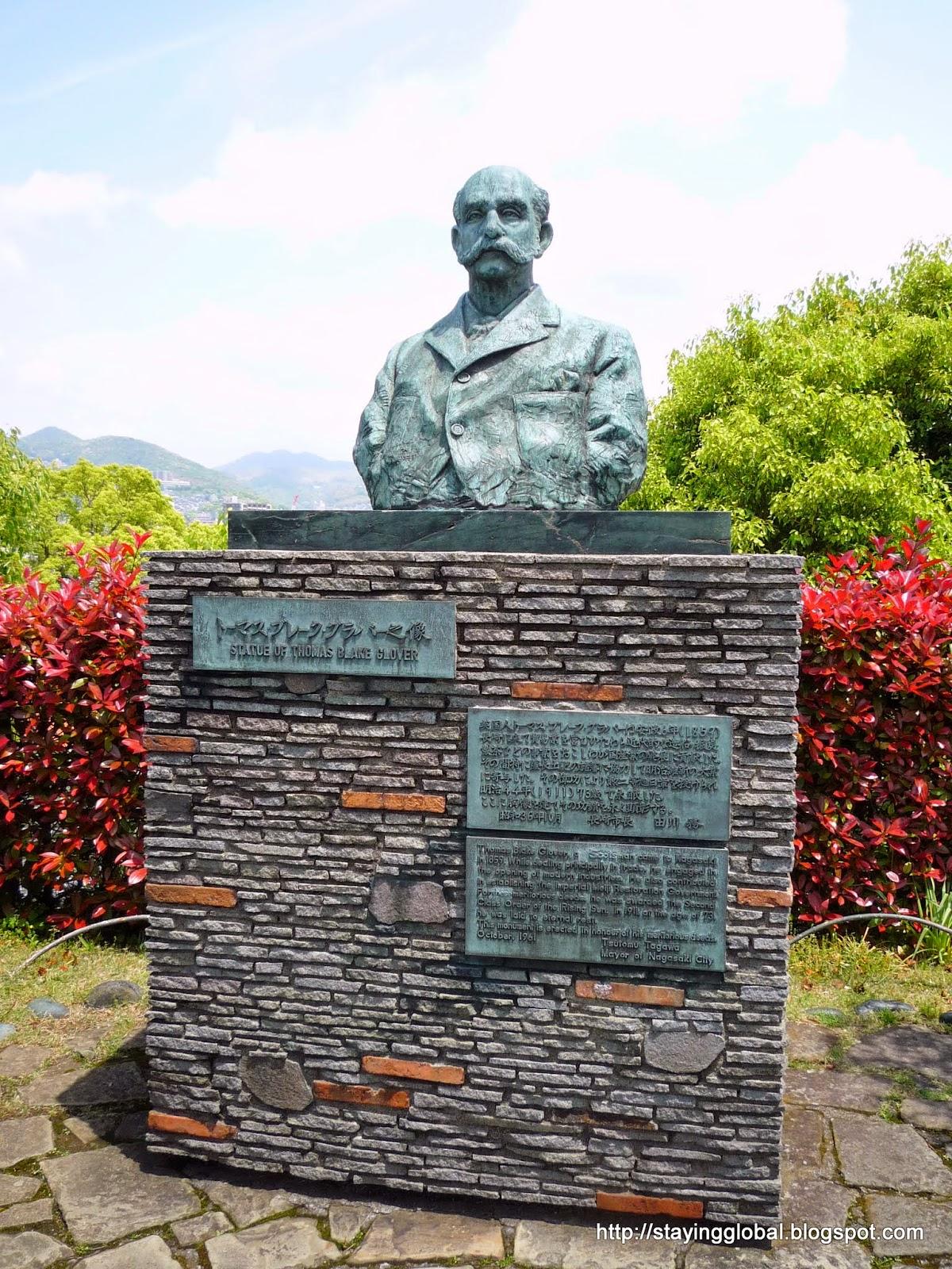 A Japanese Life: Nagasaki: Glover Garden