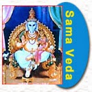 Samaveda Murthy