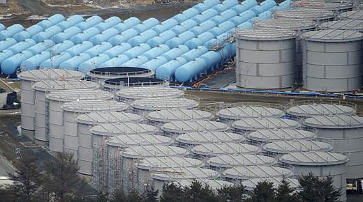 agua contaminada Fukushima