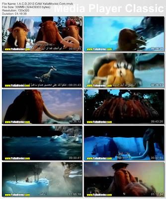 تحميل فيلم Ice Age 4 مترجم  , HD , برابط واحد , فيلم Ice Age Continental Drift 2012 الجزء الرابع  , فيلم Ice Age 4 مترجم  , مدبلج ,ماي ايجي , مزيكا توداي