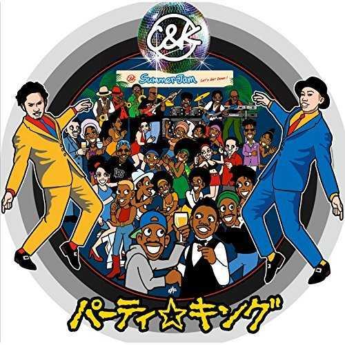[Single] C&K – パーティ☆キング (2015.06.24/MP3/RAR)