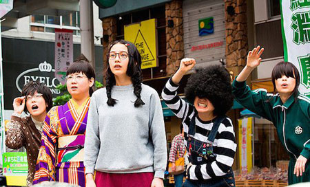 Princess Jellyfish Live Action Subtitle Indonesia