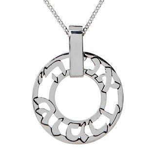 Hebrew Necklaces & Pendants On Silver