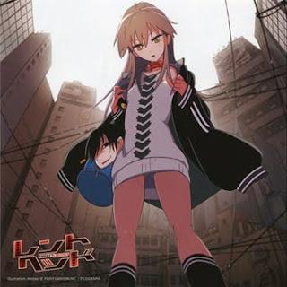 K ED Single - Tsumetai Heya, Hitori
