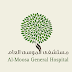 Register Nurse Vacany in Al-Mossa Hospital Saudi Arabia