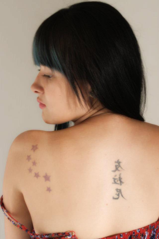 Tatuajes y sus significados cuidando mi generaci n - Nombres de librerias famosas ...
