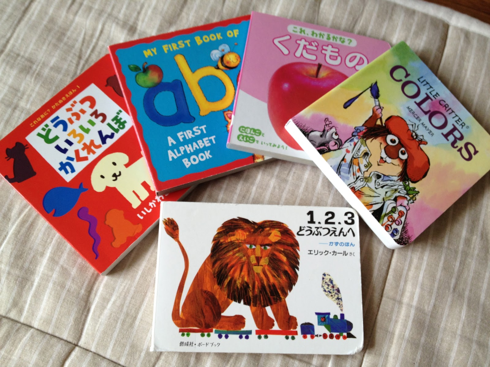 Some Of My Sons Picture Books Throughout The Day Son Watches Japanese Childrens Programs On Television But Also English
