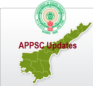 APPSC Departmental Test Notification 2015