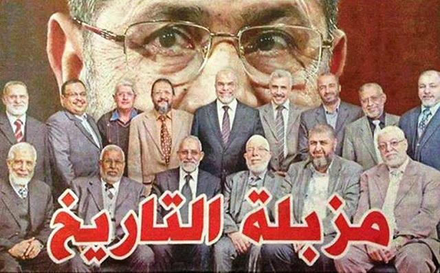 الاخوان الى مزبلة التاريخ و25 يناير ثورة الشعب وعيد الشرطة