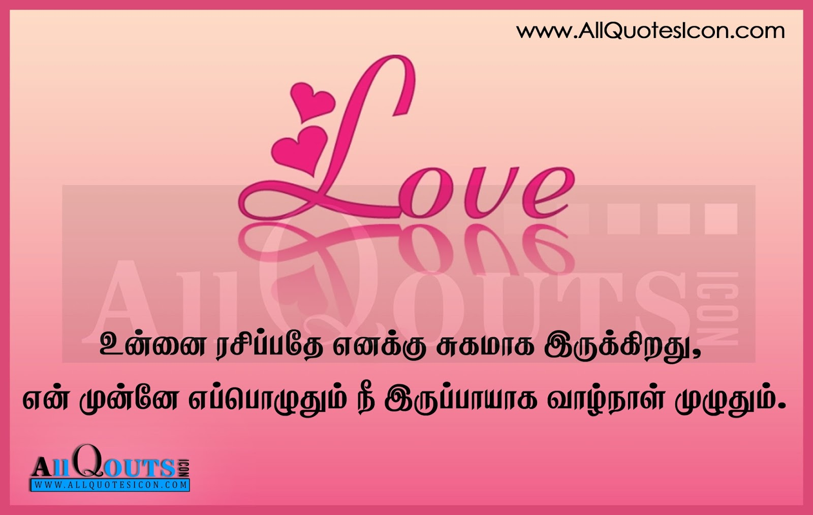 best kadal kavithai and images